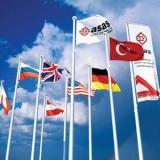 Yabancı Ülke Gönder Bayrağı