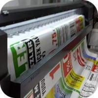 Vinil Branda Afiş Dijital Baskı ( 400/440 gr )                                                          vinil,                                 branda,                                 dijital,                                 afiş,                                 pankart,                                 baskı,                                 tabela,                                 bez,                                 baskı,                                 merkezi,                                 reklam,                                 pankart,                                 çin vinil,                                 dış mekan,                                 solvent,                                 250 gr,                                 260 gr,                                 280 gr,                                 400 gr,                                 440 gr,                                 bez afiş,                                 branda baskı fiyatları,                                 dijital baskı fiyatları,                                branda afiş