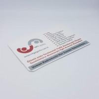 Çift Yön Sek Sıvama Kartvizit (700 gr. -  Kabartma - Oval Kesim - 1000 Adet )                                                          matbaa,                                 kartvizit,                                 çift,                                 yön,                                 700 gr,                                 sek,                                 sıvama,                                 kabartma,                                 lak,                                 özel,                                 kesim,                                 mat,                                 selefon,                                 parlak,                                 kuşe,                                 bristol,                                 250 gr,                                 350 gr,                                 700gr kartvizit,                                 kalın kartvizit,                                sek kartvizit